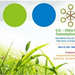 US China Consumption Forum