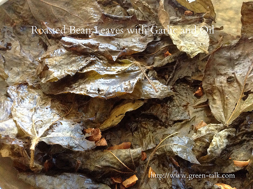 Roasted bean leaves